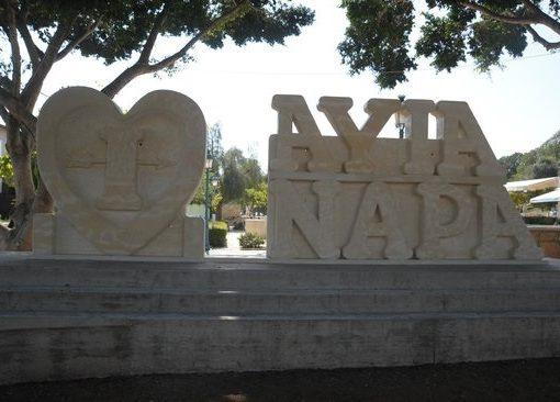 i-love-ayia-napa-sculpture.jpg